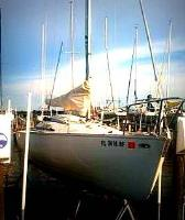 Beneteau First Class 8 sailboat in Green Cove Springs, Florida-USA